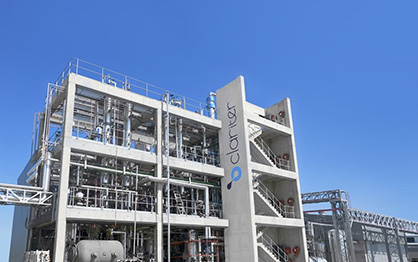 Clariter's Industrial-scale Plant, East London, South Africa. (Photo: DSM Protective Materials: DSMPMPR005)