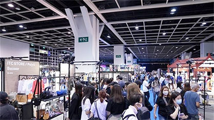The sixth CENTRESTAGE brought together more than 200 fashion brands from 24 countries and regions, with 30 fashion events taking place. It attracted over 2,550 trade buyers and more than 17,200 public visitors to participate and source. © 2021 HKTDC