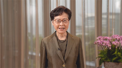 Carrie Lam, Chief Executive of the HKSAR, delivers the Belt and Road Summit's opening address this morning © 2021 HKTDC