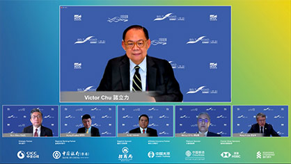 """One of the plenary sessions was held this morning under the title """"Belt and Road and RCEP: Enhancing Regional Business Connectivity"""". Paul Chan, Financial Secretary of the HKSAR, delivered the welcome remarks. The session featured industry leaders from Hong Kong, Mainland China and the RCEP market, including Victor Chu, Chairman & CEO, First Eastern Investment Group; Sean Chiao, Asia Chairman and Global Business Line Chief Executive, Buildings and Places, AECOM; Huang Zhaohui, CEO and Chairman of Management Committee, China International Capital Corporation Limited; Wang Cuijun, Director, China Merchants Group Limited; Suroj Lamsam, CEO & President, LOXLEY Public Company Limited; and Michael G Tan, President & Chief Operating Officer, LT Group © 2021 HKTDC"""