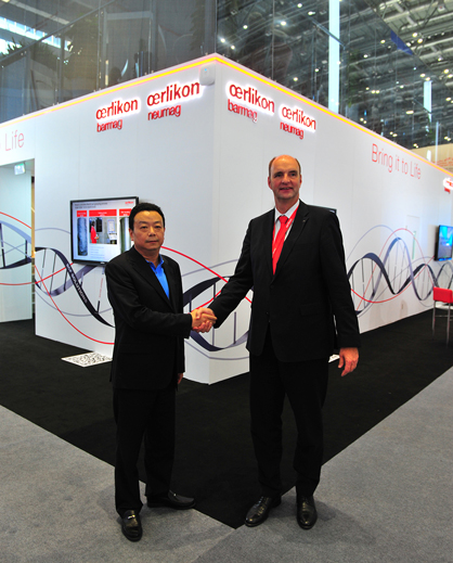 Jianjun Yang,  General Manager Shaoyang Textile Machinery <br />