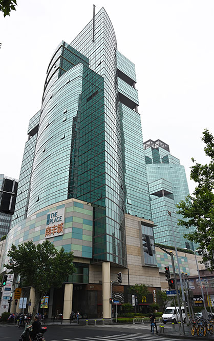 This building is now home to the employees of Oerlikon's Manmade Fibers segment: The Place, Tower A, 100 Zunyi Road, Changning District, Shanghai China 200051. (c) 2020 Oerlikon