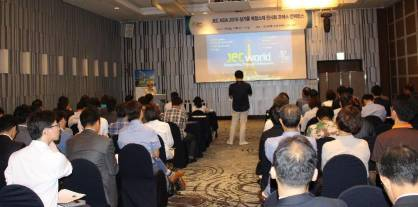 A full room at JEC Presentation in Seoul (c) 2017 JEC Group